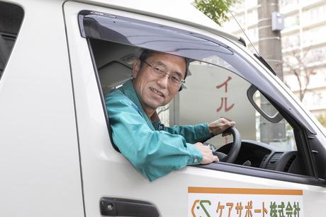 ≪経験者歓迎!≫車の運転が好きな方にピッタリ!【運転手業務】勤務日数&時間は相談に応じます